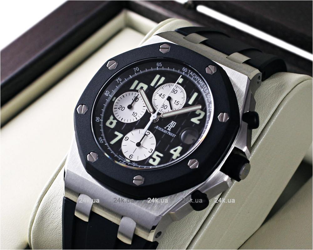 керамические наручные часы фото