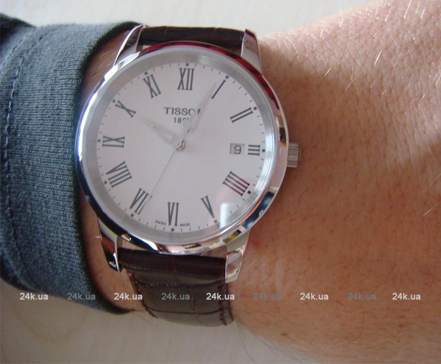 купить дизайнерские часы наручные