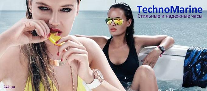 Стильные часы Technomarine
