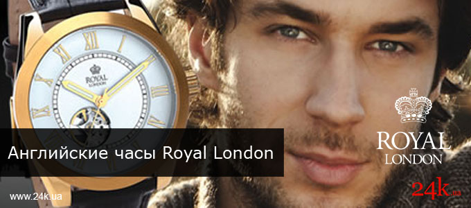часы Royal London