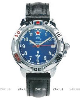 часы часы восток командирские часы