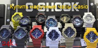 3c0e9150 Часы Casio. Купить часы Casio в Киеве. Лучшие цены на Касио в ...