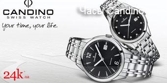Часы Candino. Купить часы Candino в Киеве. Лучшие цены в магазине 24k.ua 8c1384f36afef