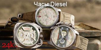 df5a41636e71 Наручные часы Diesel выглядят как одновременно как устройства из будущего и  из прошлого. Ассиметричные корпуса, сложные детали – складывается  впечатление, ...