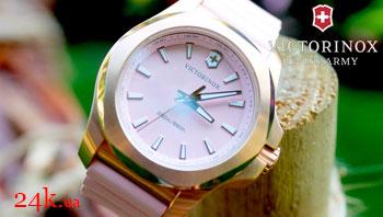 Часы Victorinox Swiss Army. Купить часы Victorinox в Киеве. Магазин ... 97e649ecb8c