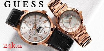 cf501cb0 Часы Guess. Купить часы Guess в Киеве. Лучшие цены на Гесс - watch ...