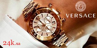 Часы Versace. Купить часы Versace в Киеве. Лучшие цены в магазине 24k.ua 82949a820b1