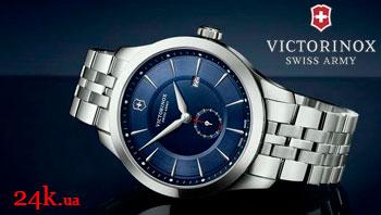 6c50fc92 Часы Victorinox Swiss Army. Купить часы Victorinox в Киеве. Магазин ...