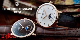 0745c9ed9f3b Часы Frederique Constant. Купить часы Frederique Constant в Киеве ...