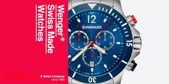 Часы Wenger. Купить часы Wenger в Киеве. Магазин watch.24k.ua d52afb2a1e77c