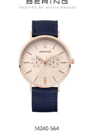 Описание:  Часы Bering 14240-564