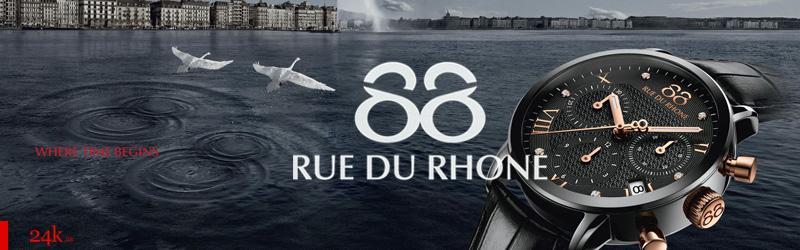 Часы 88 Rue du Rhone