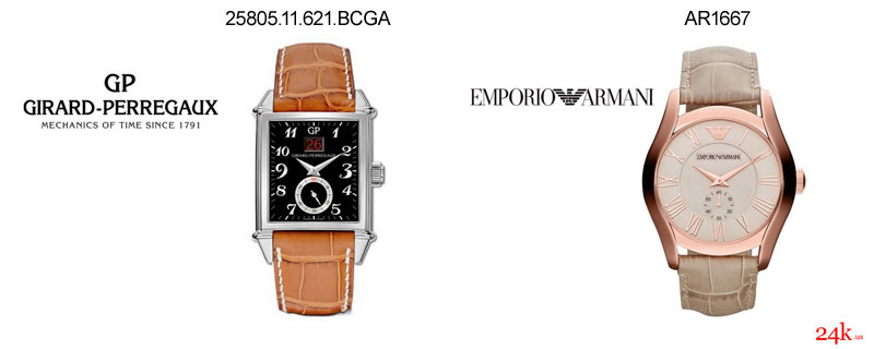 Бужевые часы Armani и Girard Perregaux