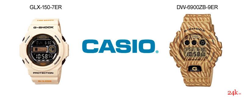 бежевые часы Casio