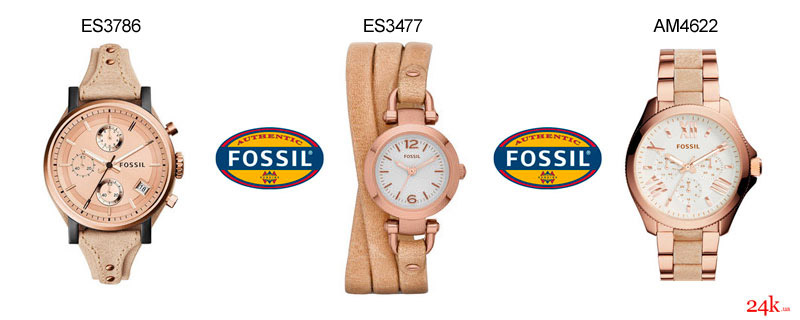 бежевые часы Fossil
