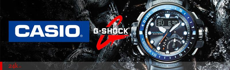 Лучшие часы Casio G-Shock