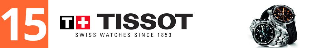 15 Место: Tissot