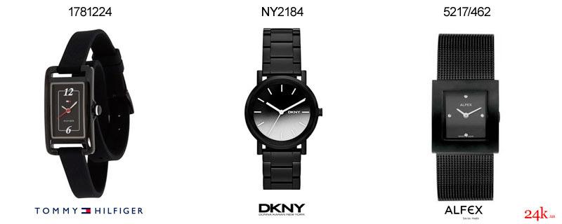 Черные часы от DKNY и Tommy Hilfiger