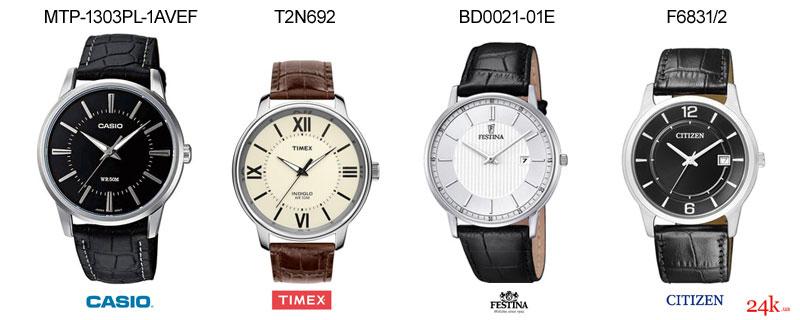 Мужские деловые часы до 2000грн