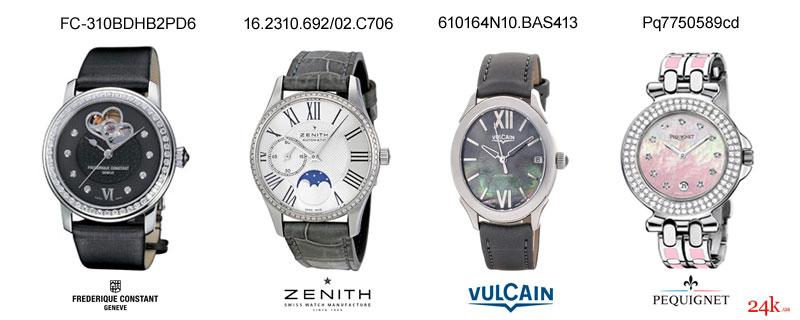 Женские деловые часы свыше 50000 грн