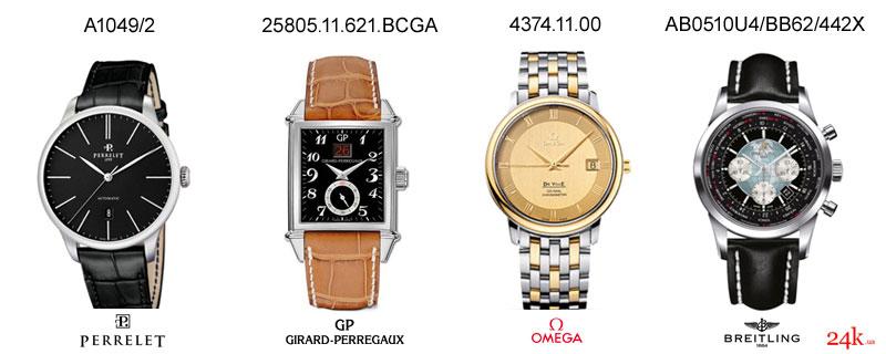 Мужские деловые часы свыше 50000грн