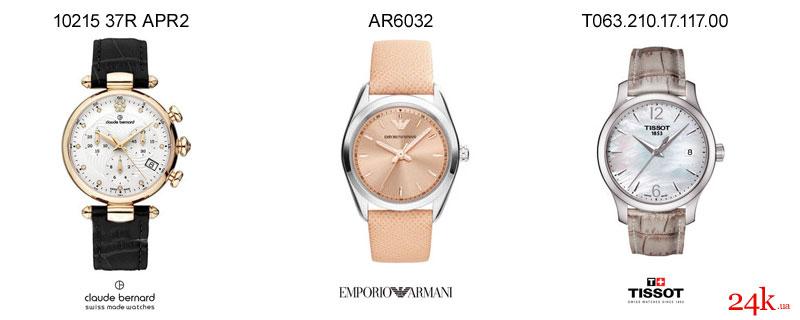 Женские деловые часы до 10000 грн