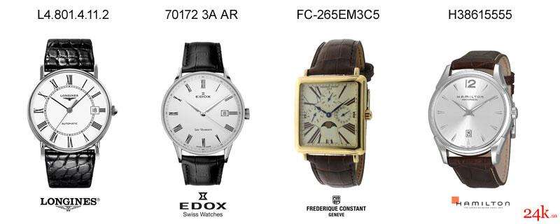 Мужские деловые часы до 20000грн