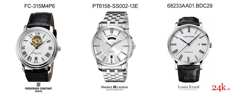 Мужские деловые часы до 50000грн