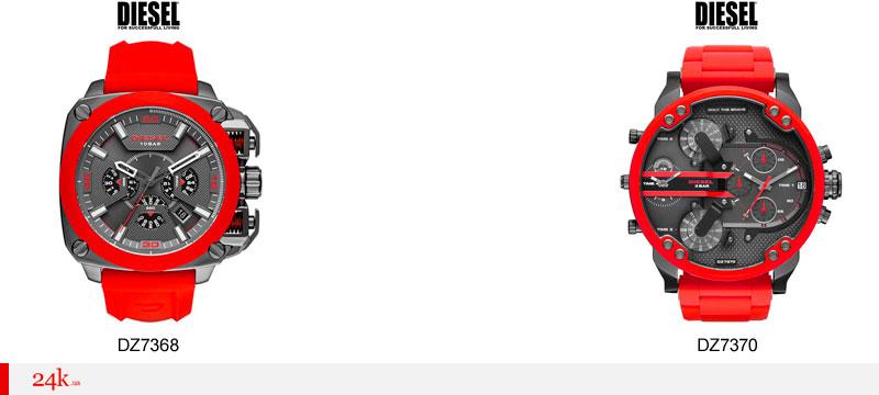 Красные часы Diesel 2016