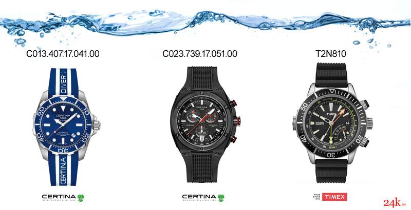 Часы для плавания от Certina и Timex