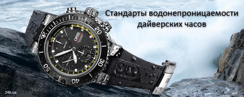 Выбор часов для плавания