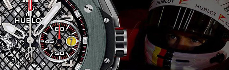 Часы Hublot Formula 1