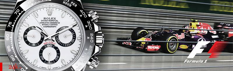 Часы в Формула 1