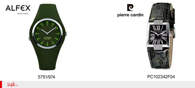 Зеленые часы Alfex