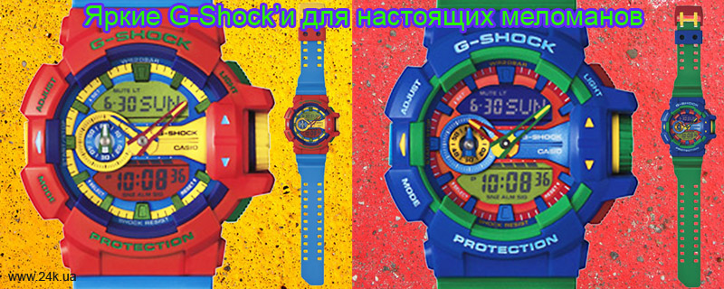 часы Casio G-Shock GA-400