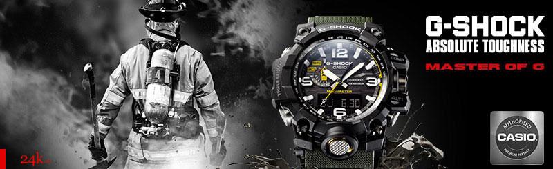 Функции часов Casio G-Shock