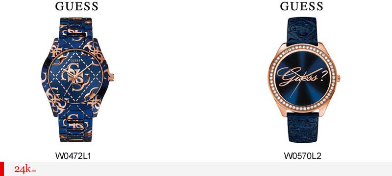 Синие часы Гесс