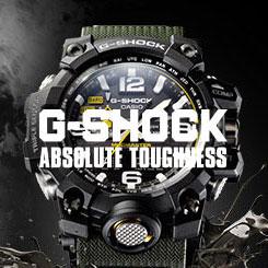 Функции часов Casio G-Shock или 10 неотразимых возможностей с японскими хронометрами Касио