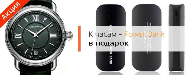 5a51decdb74 Часы. Купить швейцарские часы в Киеве. Магазин часов watch.24k.ua