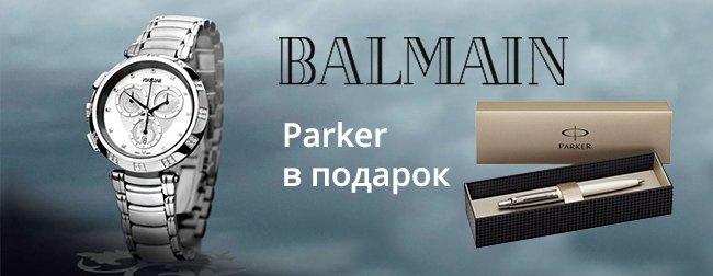 77554dea106 Скидка имениннику часы Браслет Festina часы Balmain - ручка Parker в  подарок часы ...