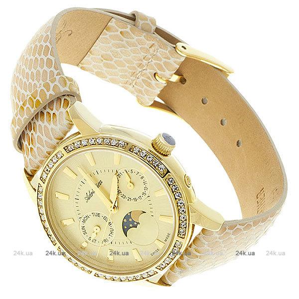 Швейцарские часы 1000 гривен