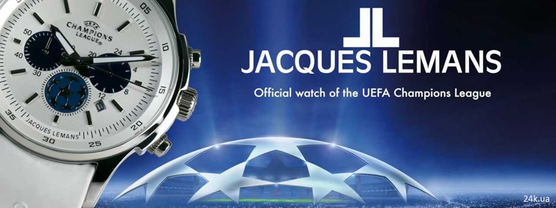 Часы UEFA Jacques Lemans