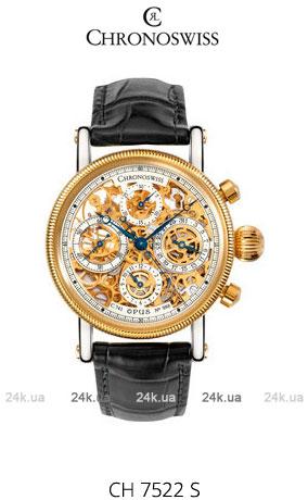 Часы Chronoswiss CH 7522 S
