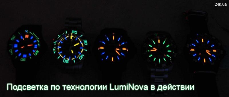 Подсветка Luminova
