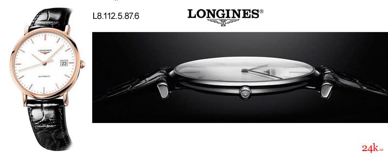 Часы Longines Les Grandes Сlassiques