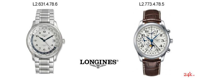 Часы Longines Master Сollection