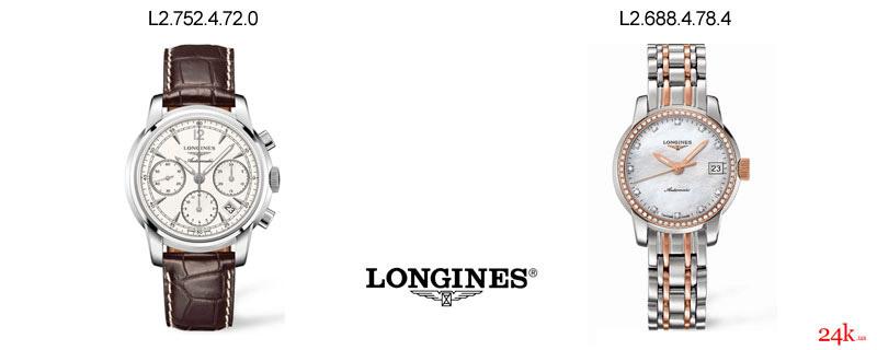 Часы Longines Saint Imier