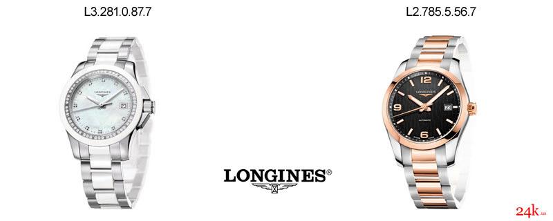 Часы Longines Conquest Classic