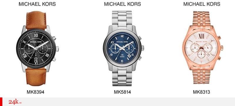 Мужские часы от Майкл Корс