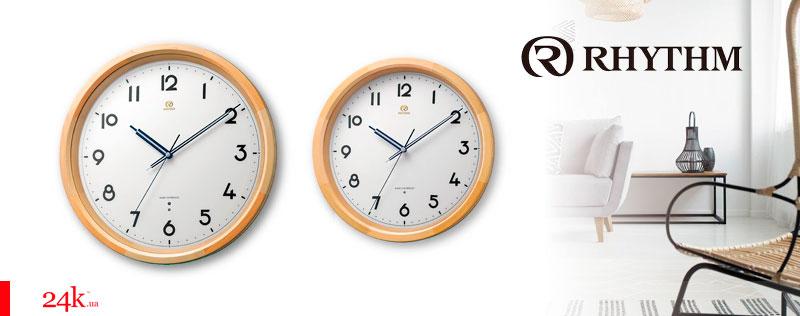 cdb5667e7e19 Обзор новых интерьерных часов RHYTHM: разнообразие форм, красок и ...